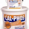 Кал-Фос (Cal-Phos) 4 kg