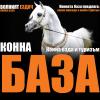 Продавам сайт: www.ezda.info